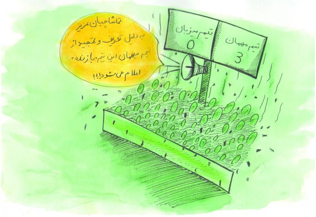 کارتون: فاطمه ابوالهانی